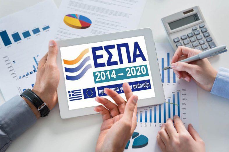 Νέο πρόγραμμα ΕΣΠΑ: Επιδότηση 5000 ευρώ για κατασκευή e-shop